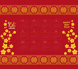 calendar 2016 Chinese new year cherry Blossom