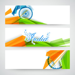 Web header or banner for Indian Independence Day.