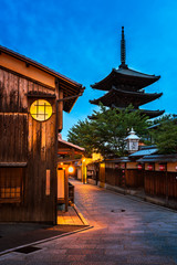 Yasaka Pagoda and Sannen Zaka Street in the Morning, Gion, Kyoto