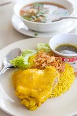 yellow chicken rice