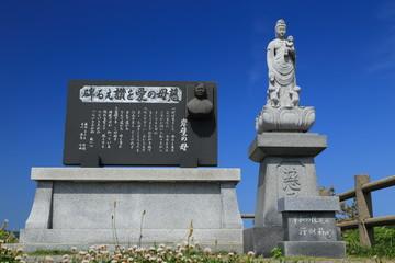 岸壁の母 歌碑 増穂浦海岸