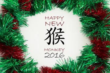 Tinsel framed new year greeting card.
