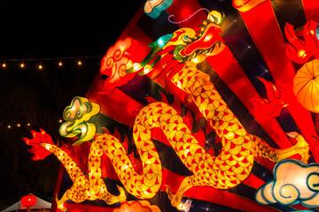 The colorful dragon lantern