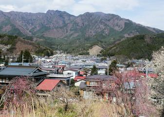 Rural villages in Japan.
