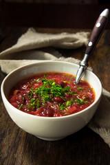 Bean vegetable soup