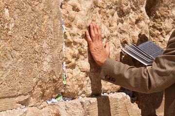 Hand praying