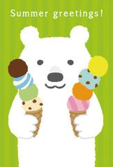 アイスクリームとシロクマ