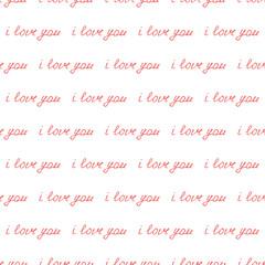 the inscription seamless I love you