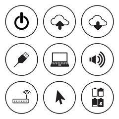 Black and white circular icon for computer and technology concep