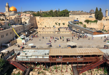 Wailing Wall (Jerusalem)