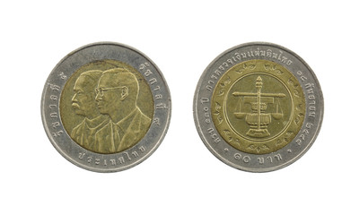 Ten Baht Thailand coins limited edition.