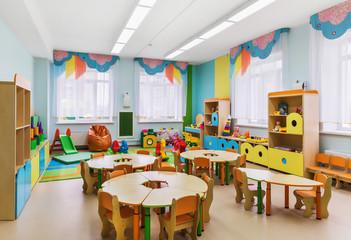 Room for games and activities in the kindergarten.