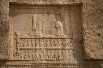 Naqsh-e Rostam, ancient necropolis in Iran