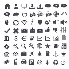 set of  black vector icons. the theme variety
