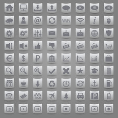 set of vector icons. the theme of variety