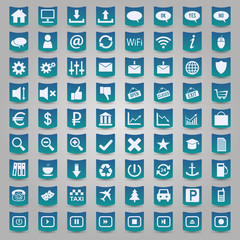 set of vector icons on the theme of variety