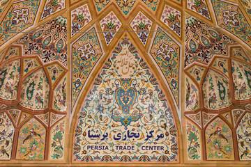 The Imperial Bazaar of Isfahan, Iran