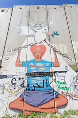 Bethlehem - Detail of graffiti on the Separation barrier.