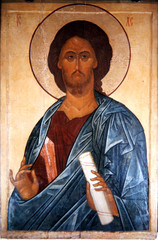 The Icon Of Jesus Christ