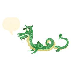 retro cartoon dragon with speech bubble