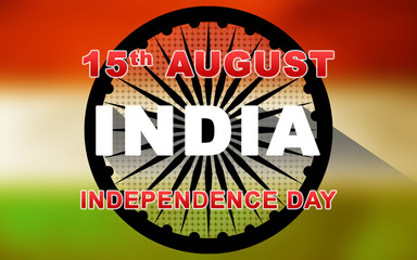 Indian Tri Color Flag with Ashoka Chakra