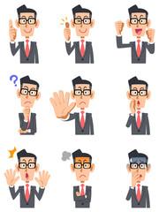 眼鏡をかけたビジネスマン9種類の仕草と表情