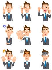 ビジネスマン9種類の仕草と表情