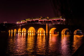 Brücke in Suzhou Chine