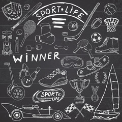 Sport life sketch doodles elements. Hand drawn set with baseball bat, glove, bowling, hockey tennis items, race car, cup medal, boxing, winter sports. Drawing collection, on chalkboard background