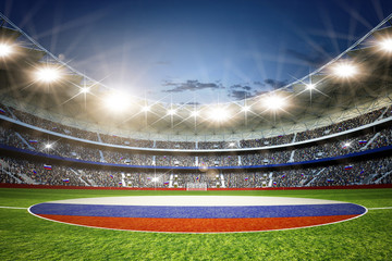 Stadion 3 Mittellinie Russland