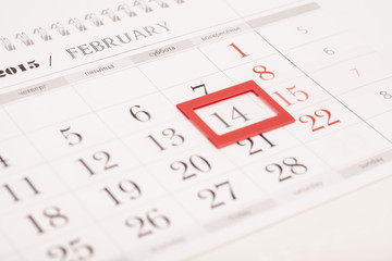 2015 year calendar. February calendar with red mark on 14 Februa