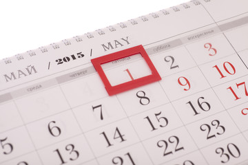 2015 year May calendar
