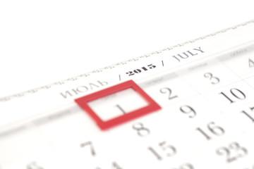July On Calendar 2015