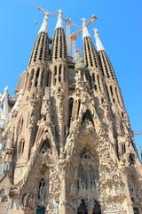 Die Geburtsfassade der berümten Sagrada Familia von Gaudi