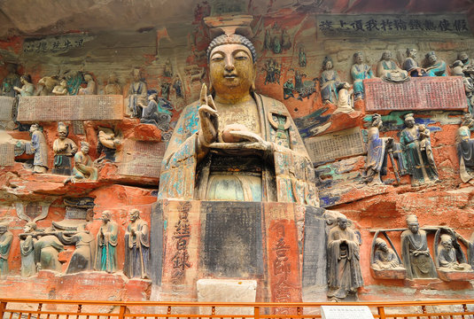 Baodingshan Rock Carving