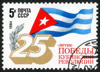 USSR - CIRCA 1984: