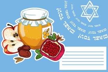 Greeting card design for Jewish New Year Holiday. Vector illustr
