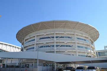 Round building at the Santiago airport