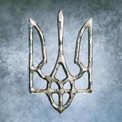 Ukraine iron emblem