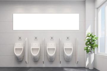 Panorama Leinwand in öffentlicher Toilette