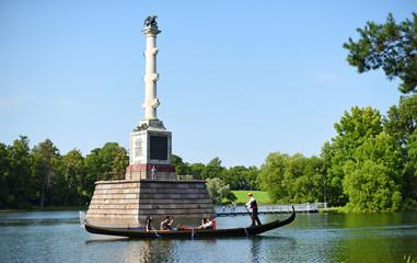 Russia, Tsarskoe Selo - August 2015. Catherine Park in Tsarskoe