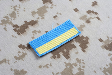 KIEV, UKRAINE - July, 16, 2015.  Ukraine Army Flag Patch uniform badge