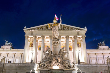 Parliament Vienna austria night