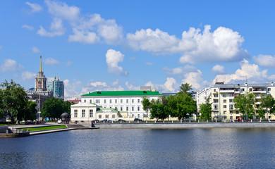 Yekaterinburg  embankment