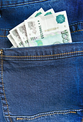 rubles in blue jeans pocket