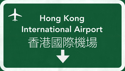 Hong Kong China Airport Highway Sign