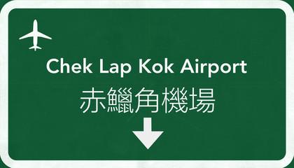 Hong Kong China Airport Highway Sign