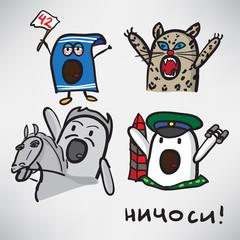 Set of internet memes Nichosi
