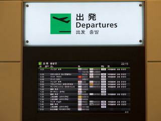 Airport departure board in english, japanese, korean and chinese languages