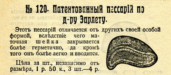 Advertisment of Earlet's pessary from 1900s